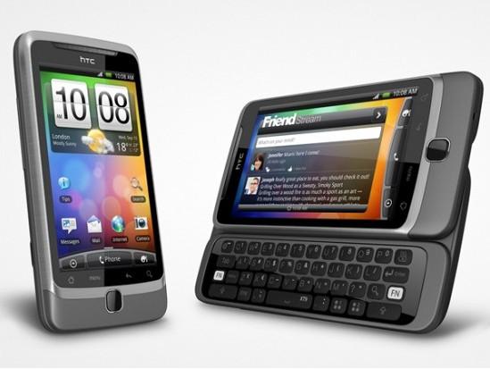 Мобильные телефоны HTC - удобство и элегантность